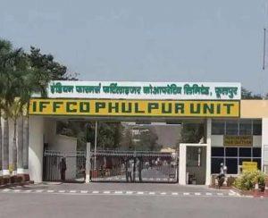 На заводе Iffco произошел взрыв
