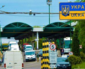 У Украины поменялись поставщики азотных удобрений