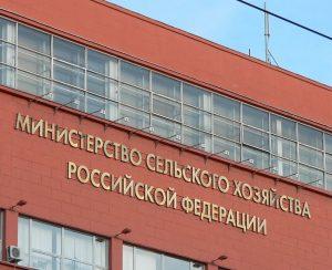 В России не ожидается нехватки агрохимикатов