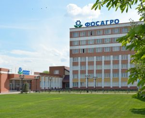 Продажи азотных удобрений «ФосАгро» скакнули на 12%