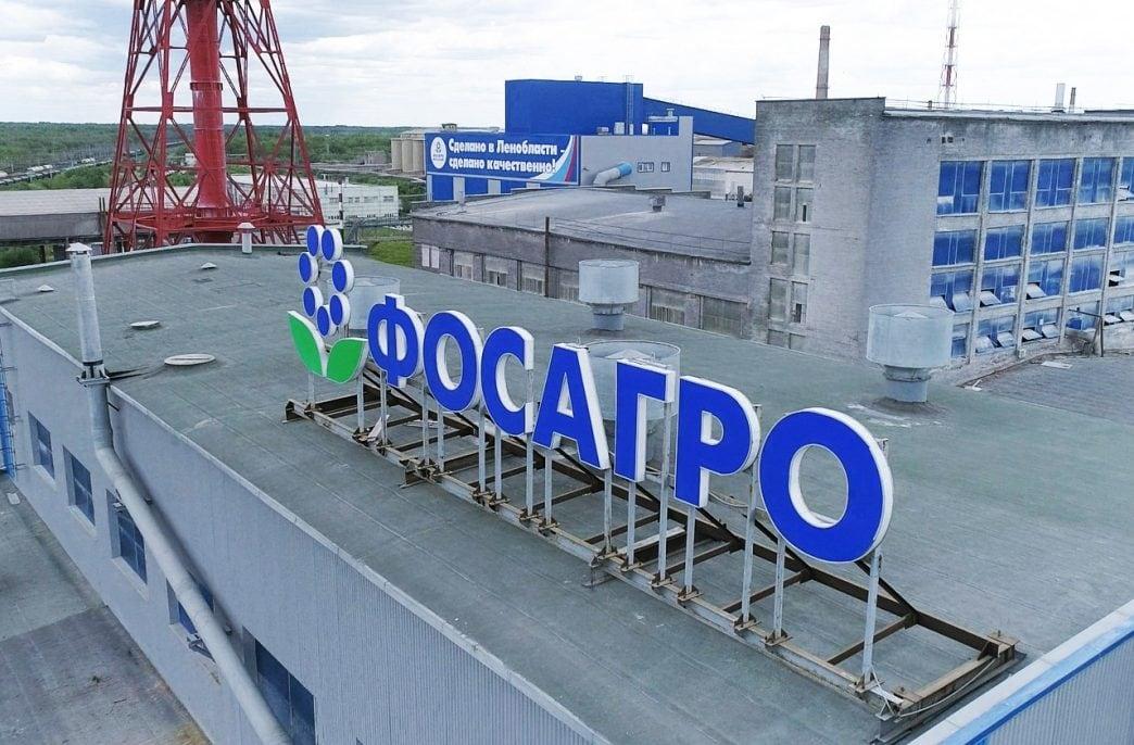 «ФосАгро» открыла новое предприятие