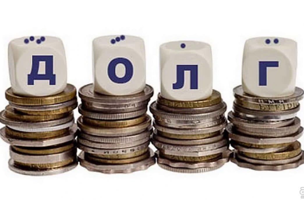 «Центр-Перлит» взыскал долг с «таинственного» предприятия