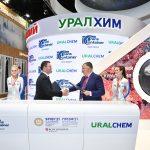 «Уралхим» расширит сотрудничество с «ТрансКонтейнером»