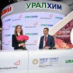 «Уралхим» примет участие в проекте «Иннопрактики»