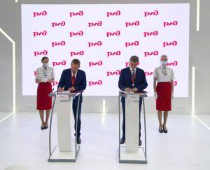 «Уралхим» и РЖД подписали знаковое соглашение