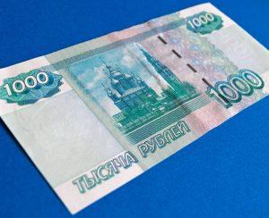 Corteva Agriscience взыщет долг с российской фермерши