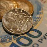 «ЕвроХим» получит деньги на предприятие в Ленинградской области