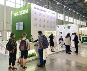 «Уралхим» презентовал свою продукцию в Татарстане