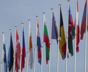 Амбиции Европейского Союза полны ньюансов