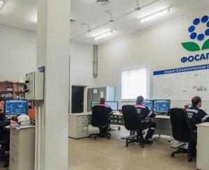 «ФосАгро» и РАН будут мониторить парниковые газы в Вологодской области