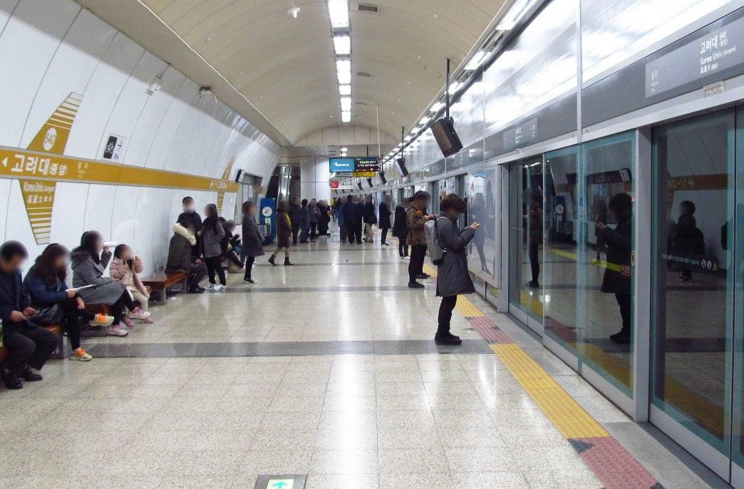 В метро Сеула заработала вертикальная ферма