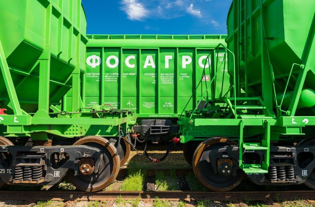 «ФосАгро-Регион» продвигается на Урал