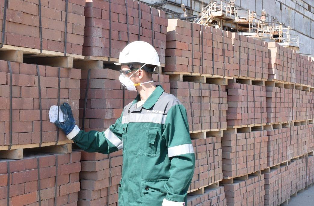 «Воскресенские минеральные удобрения» повысят экологическую безопасность производства