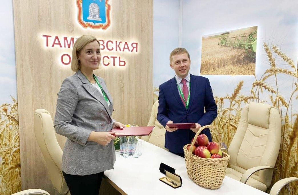 Digital Agro подписала соглашение с Тамбовской областью